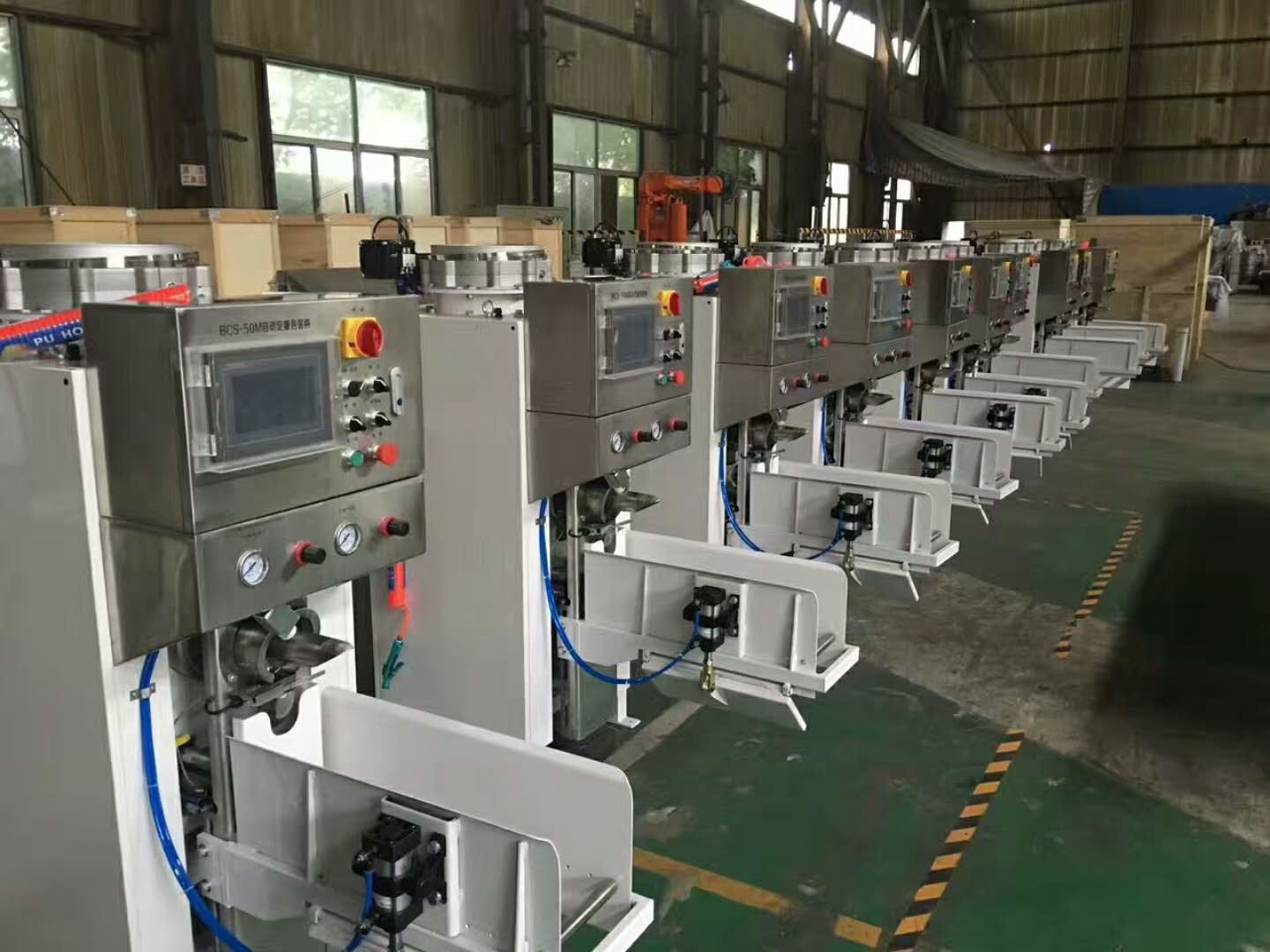 Valve Bag Packer Automatic Weighing And Bagging Machine For Construction Powder